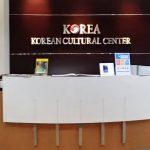 Pusat Kebudayaan Korea di Indonesia