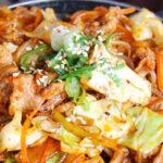 Ingin Cari Masakan Khas Korea di Bali? Coba Tempat Ini